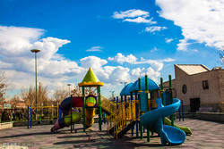 پارک رازی تهران