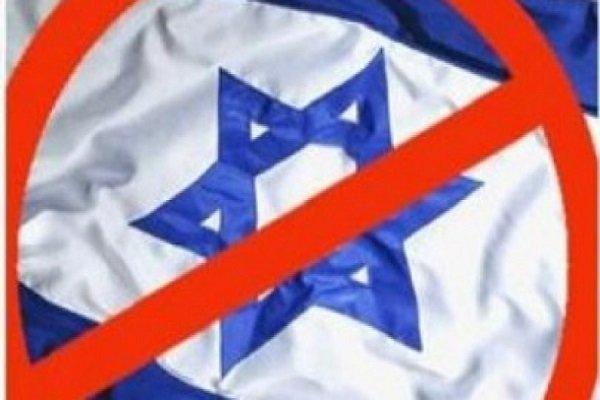 رژیم صهیونیستی در مذاکرات سازش پاریس شرکت نمی کند