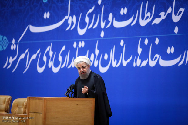 Rouhani stresses inspection, supervision