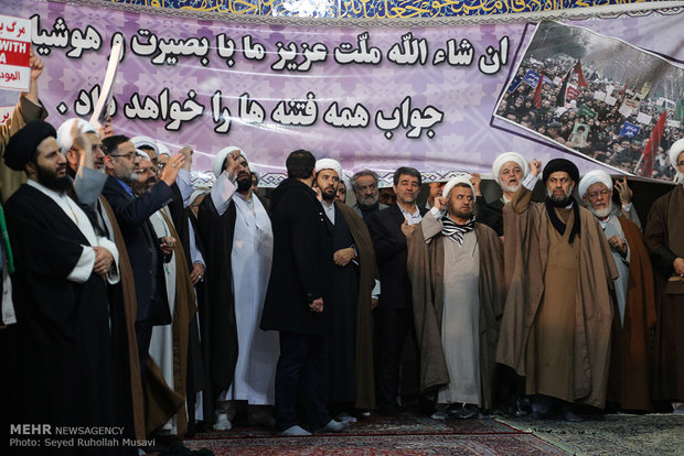 Din okullarında 30 Aralık 2009 destanının yıldönümü