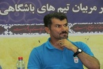 دو بازیکن نفت گچساران در بازی با اروند خرمشهر حضور ندارند