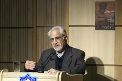 مرحوم آشتیانی حافظ سنت فلسفی ایران بود/ ایران جایگاه فلسفه اسلامی