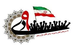 حرکت عظیم مردم ایران اسلامی در ۹ دی تمامی فتنه ها را خنثی کرد