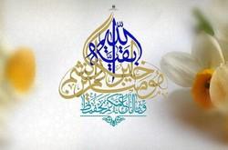 راههای آمادگی برای ظهور امام عصر(عج) در کلام علما