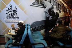 جزئیات آیین اختتامیه هفتمین جشنواره فیلم «عمار» اعلام شد