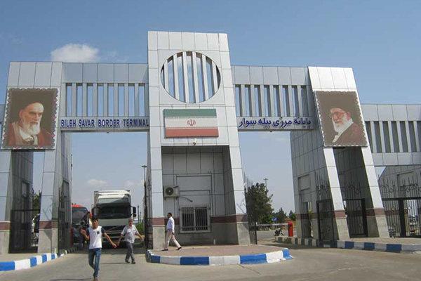 İran: Azerbaycan'a açılan sınır kapısında ticari geçişler devam ediyor