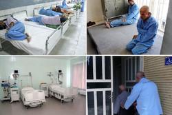 بستری بیماران اعصاب و روان در بیمارستانهای جنرال هدف ما است
