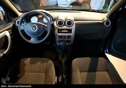 Car output
