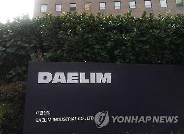 S Korean Daelim wins 2-tln-won deal in Iran