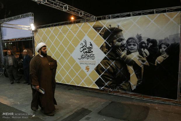 AIPFF underway in Tehran