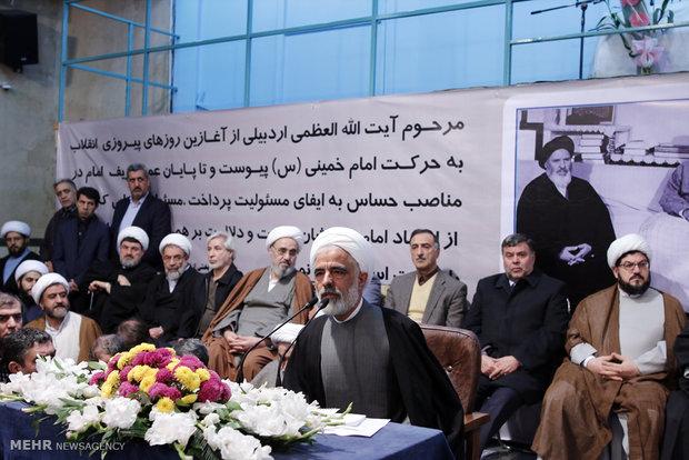 مراسم تأبين آية الله موسوي اردبيلي في حسينية جماران