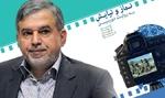 پیامگزاران زبان فارسی ارتباط دهندگان قلمروهای جهانی هستند