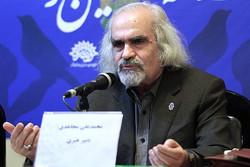 نخستین جشنواره ملی شعرهای آیینی در قم برگزار میشود