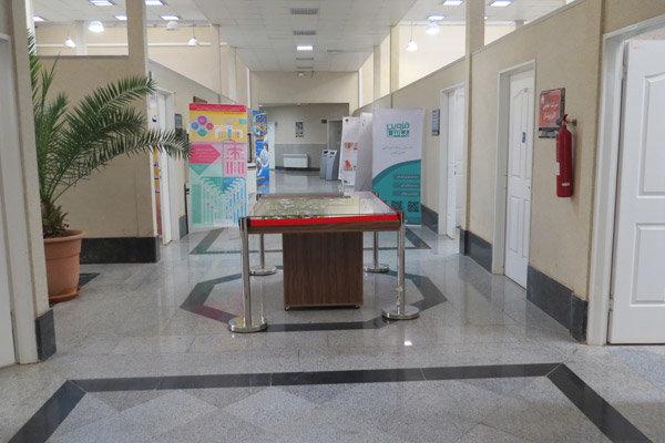 مرکز پارک علم و فناوری شهرستان دهلران افتتاح شد