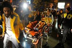 هجوم إرهابي جديد في تركيا
