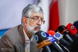 نشست خبری غلامعلی حداد عادل پیرامون گردهمایی موسسه های فعال در آموزش زبان فارسی