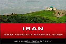 کتاب «ایران، آنچه همگان باید بدانند» نوشته مایکل آکسورثی منتشر شد
