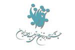 دومین جشنواره برترینهای تبلیغات ایران ۲۴ و ۲۵ بهمن برگزار میشود