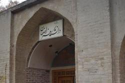 دانشگاه هنر اصفهان رتبه اول دانشگاه های هنر را به خود اختصاص داد