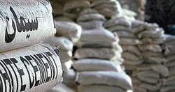 عرضه سیمان در بورس کالا به رقم بی سابقه حدود یک میلیون تن می رسد