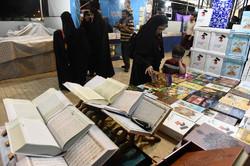 کراپشده - نمایشگاه قرآن