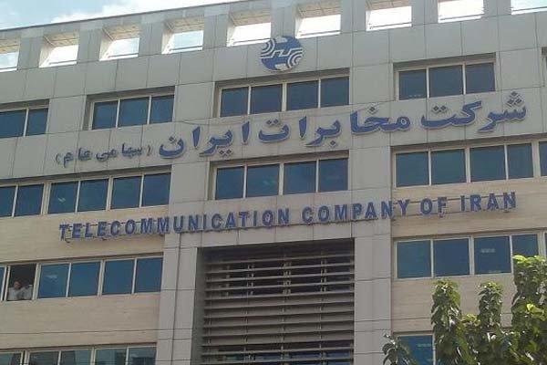 جلسه مقامات سازمان خصوصی سازی در مخابرات/چک بدهی وصول شد