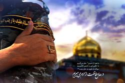 خانواده های شهدای مدافع حرم گیلان در صومعه سرا تجلیل می شوند