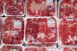 کراپشده - گوشت منجمد