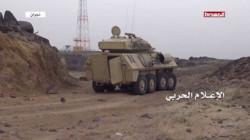 الجيش اليمني يدمر زورقاً حربياً للتحالف السعودي قبالة سواحل المخا بتغز