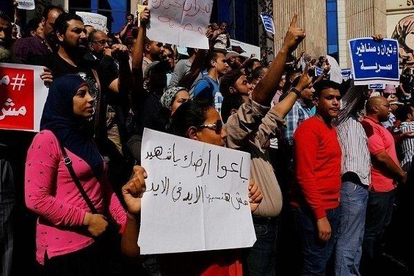 تظاهرات علیه واگذاری جزایر تیران و صنافیر به عربستان