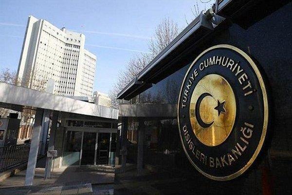 Ankara ready to help Iraq to eliminate PKK