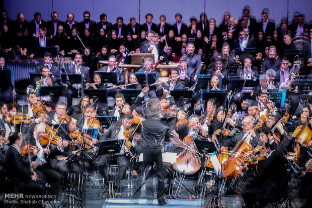 First performance of 'Land of Heroes' symphony