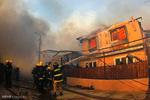 لاہور میں دفتر میں آگ لگنے سے 7 افراد ہلاک