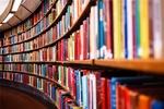 دومین جایزه کتاب سال دانشگاه آزاد اسلامی برگزار شد