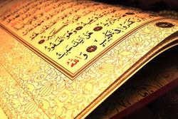 برگزاری جلسه تفسیر موضوعی قرآن ویژه زائران غیر ایرانی