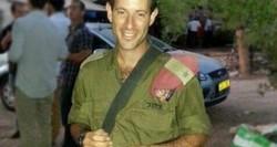 قائد في وحدة المظليين في جيش الاحتلال الإسرائيلي يلقى حتفه