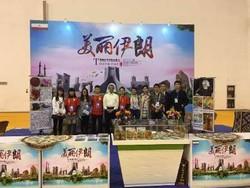 International tourism fair in Haikou, China