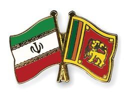Iran Sri Lanka