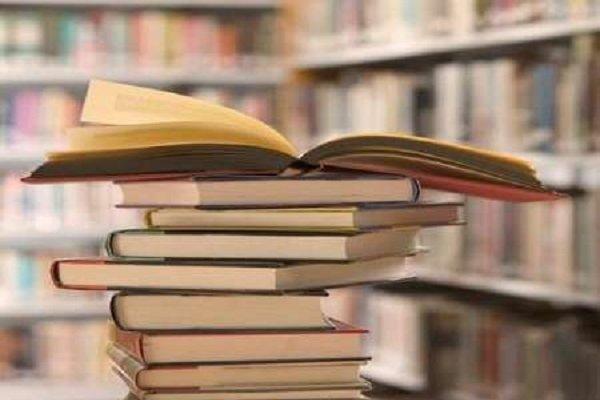 کتاب مدیریت منابع انسانی در سازمان های ورزشی منتشر شد