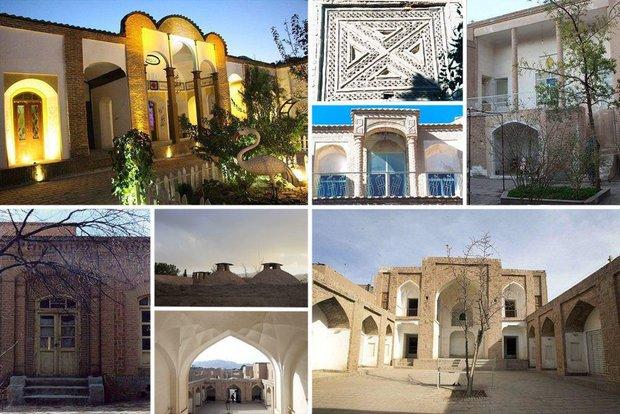 روایتی از جریان زندگی در خانههای قدیمی/هنری که به تاریخ پیوست