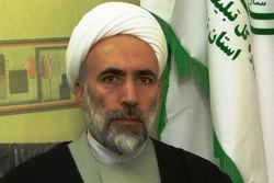 کراپشده -  فیروز علی خسروی
