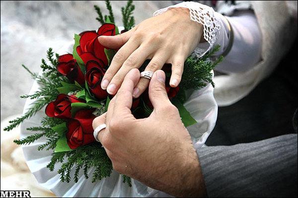 تحقق ۹۲ درصدی پرداخت وام ازدواج به متقاضیان سال ۹۶