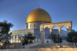 İsrail Doğu Kudüs'ü Yahudileştirmeyi sürdürüyor