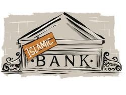 مغرب با ایجاد پنج بانک اسلامی به نظام بانکداری اسلامی پیوست