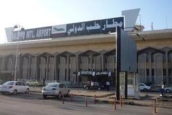 حمله تروریستی به فرودگاه بین المللی «حلب» سوریه صحت ندارد