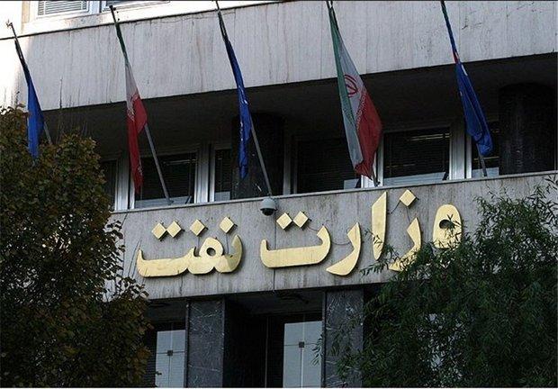 وزیر نفت یک روزه ۱۳ حکم انتصاب صادر کرد
