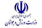 پنجمین همایش دبیران شوراهای پژوهش استانهای کشوربرگزار میشود