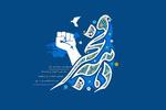 سخنرانی حاج بابایی در مراسم ۲۲ بهمن زنجان قطعی است