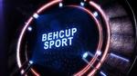 Iran crowns 2017 Behcup C'ships