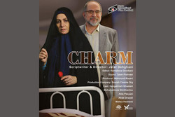 'Charm' to go on screen at DIFF